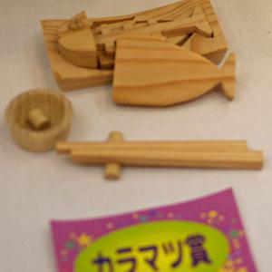 糸ノコおもちゃコンテスト