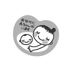 maternitymark_15