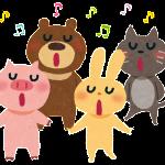動物の合唱